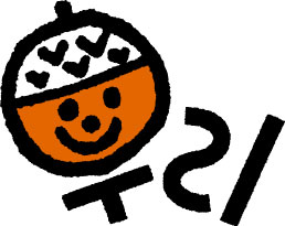 朝鮮高校無償化ネット愛知 公式ロゴマーク